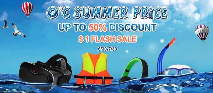 cool summer promotion