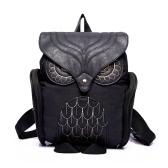 Vintage Owl Shape Flap Over PU Leather Women's Satchel Backpack