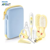 PHILIPS AVENT Baby Nursery Kit Healthcare Set