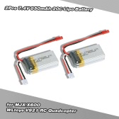 2Pcs 7.4V 850mAh 20C Lipo Battery for MJX X600 WLtoys V921 RC Quadcopter