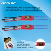 GoolRC 30A 2~3S Brushless Simonk ESC Electronic Speed Controller with 5V/3A BEC for DJI F450 F550 Quadcopter
