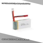 7.4V 1200mAh 30C Lipo Battery with JST Plug for MJX X101 JJRC H16 RC Drone Quadcopter
