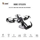 Original Yizhan iDrone i4s 2.4G 4CH 6-Axis Gyro 2MP Camera RTF RC Quadcopter with 3D-flip CF Mode One-key Return Function