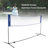 TOMSHOO Portable Quickstart Tennis Badminton Net System Indoor Outdoor Sports Volleyball Training Square Mesh Net with Net Stand and Carry Bag 3m / 5m