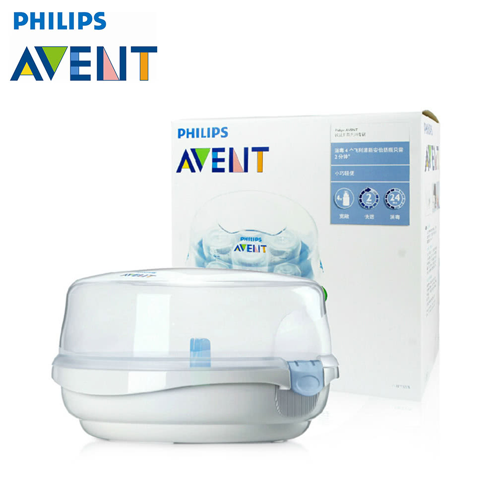 philips avent microwave steriliser instructions for use