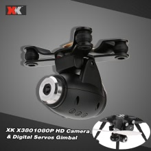 Original XK X380-028 1080P HD Camera and Metal Digital Servos Gimbal for XK X380 RC Quadcopter