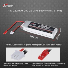 JHpower 7.4V 2200mAh 25C 2S Li-Po Battery with JST Plug for RC Drone Airplane Car Truck