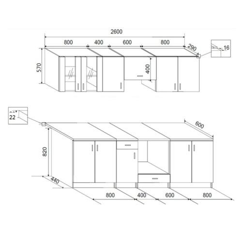 8 pcs High Gloss White Kitchen Cabinet Unit 260 cmCooking Tools<br>8 pcs High Gloss White Kitchen Cabinet Unit 260 cm<br><br>Blade Length: 1.0cm