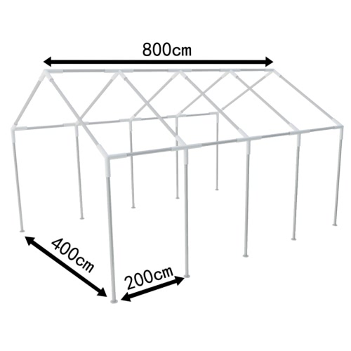 Steel Frame for Party Tent 8 x