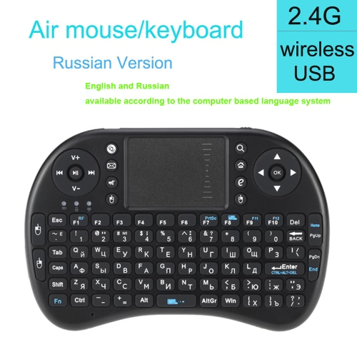 Mini 2.4G Wireless Russian RU Keyboard Handheld Air Mouse Touchpad Remote Control for Xbox360/PS3/Andriod TV Box Smart TV HTPC IPTV PC PadKeyboard<br>Mini 2.4G Wireless Russian RU Keyboard Handheld Air Mouse Touchpad Remote Control for Xbox360/PS3/Andriod TV Box Smart TV HTPC IPTV PC Pad<br><br>Blade Length: 17.6cm