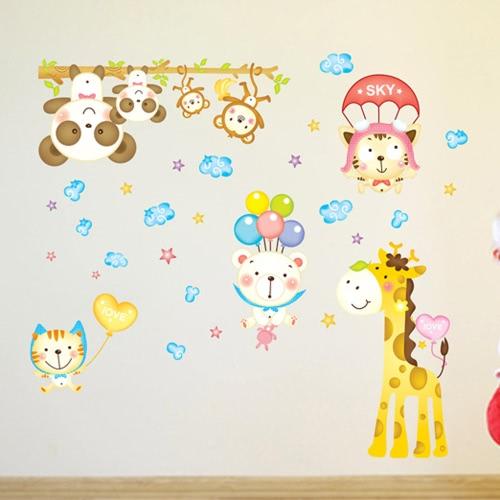 Buy Removable Wall Decal Sticker Monkey Giraffe Cartoon Animals DIY Wallpaper Art Decals Mural Room Decoration 60 * 90cm