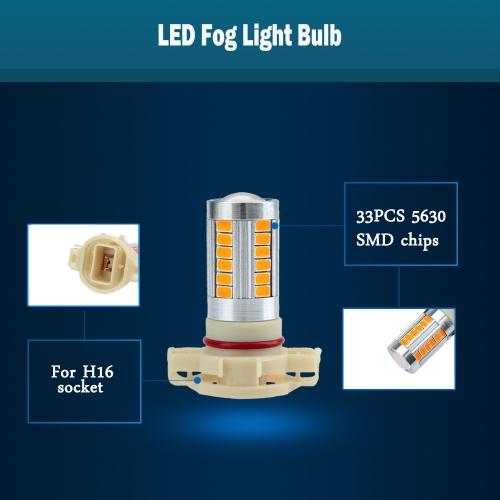 2 X 5630 33-SMD 850LM LED Car Fog Light Lamp Bulb H16 Socket Red Amber от tomtop.com INT