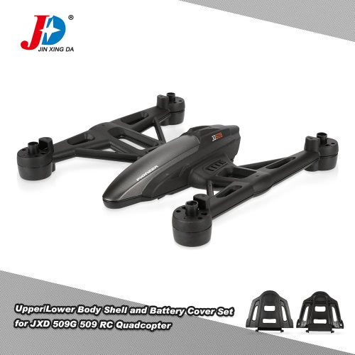 Buy Original JXD JXD-509 Upper/Lower Body Shell JXD-509-13 Battery Cover Set 509G 509 RC Quadcopter