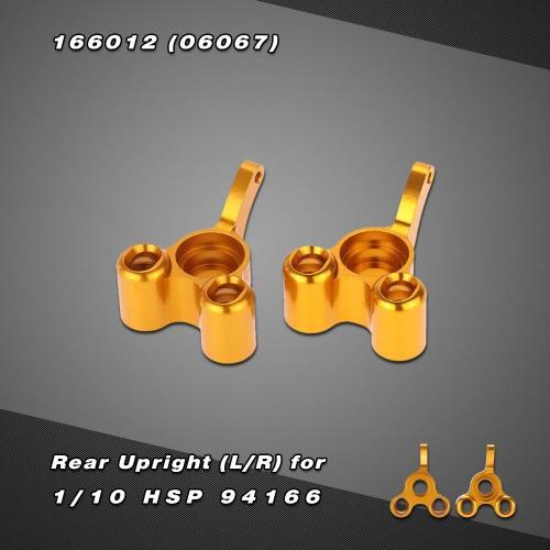 166012 (06067) Upgrade Part Aluminum Rear Upright (L/R) for 1/10 HSP 94166 Off-road Buggy Backwash RM2517G
