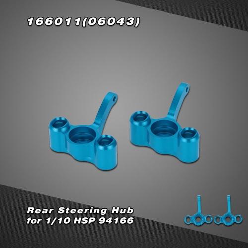166011(06043) Upgrade Parts Aluminum Rear Steering Hub for 1/10 HSP 94166 4WD Off-road Buggy Backwash RM3591BL