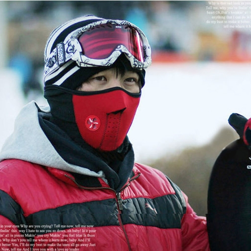 Bicyle Cycling Motorcycle Winter Sports Ski Snowboard Hood Wind Stopper Face Mask Headwear Thermal Fleece Black H11737R